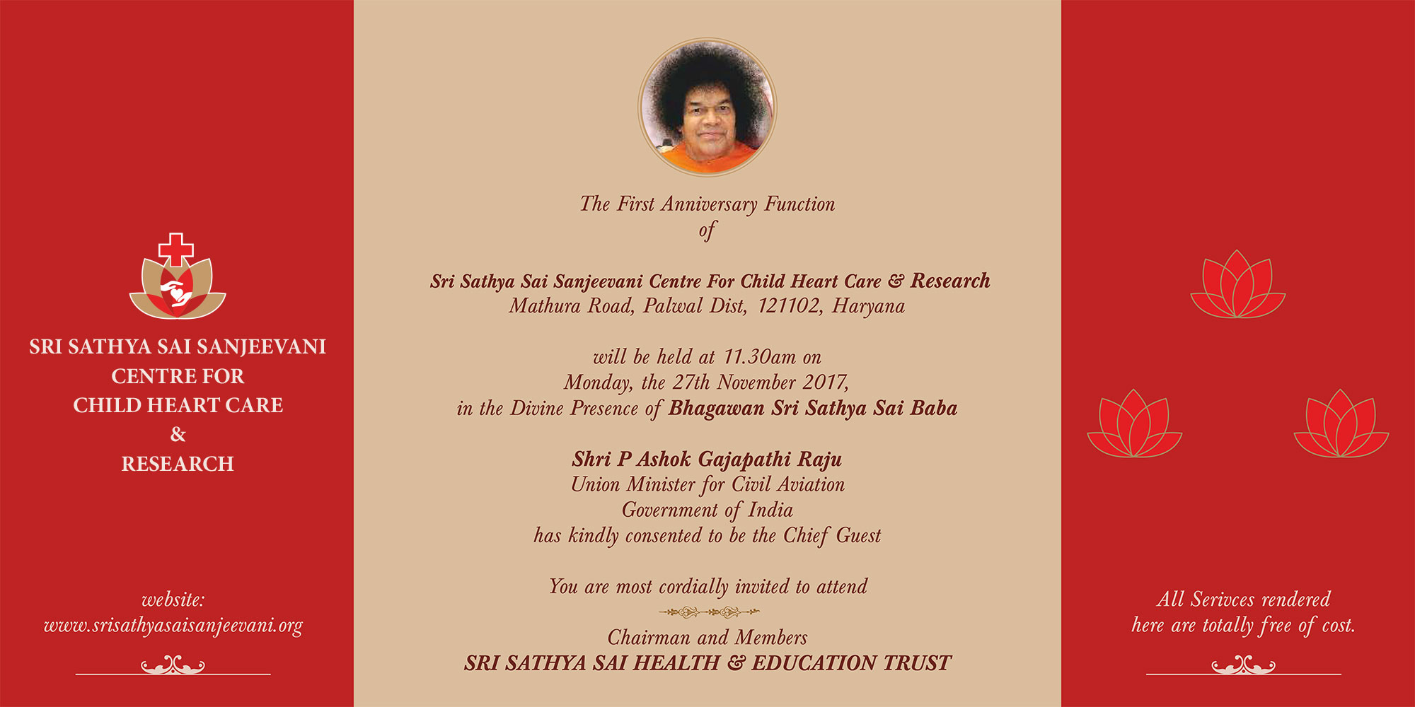 First anniversary celebration of sri sathya sai sanjeevani first anniversary celebration of sri sathya sai sanjeevani international centre for child heart care and research stopboris Image collections